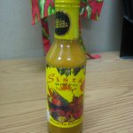 Review – Sista Natural Pepper Sauce